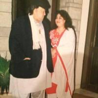 Nusrat Fateh Ali Khan & Naheed Nusrat