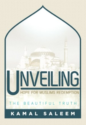 Unveiling – The Beautiful Truth