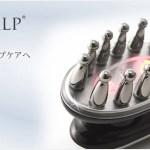 久米川 美容院|新メニュー薄毛治療のドクタースカルプ