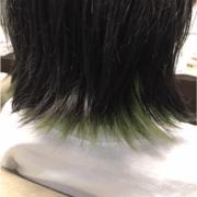 インナーカラー緑色