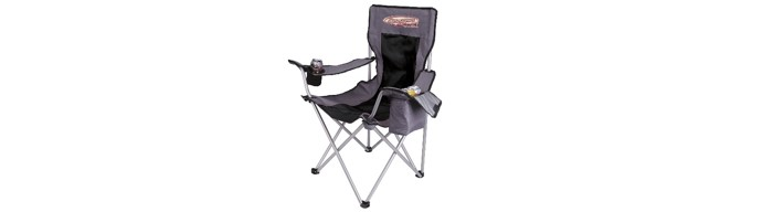 26121-koozie-kamping-chair