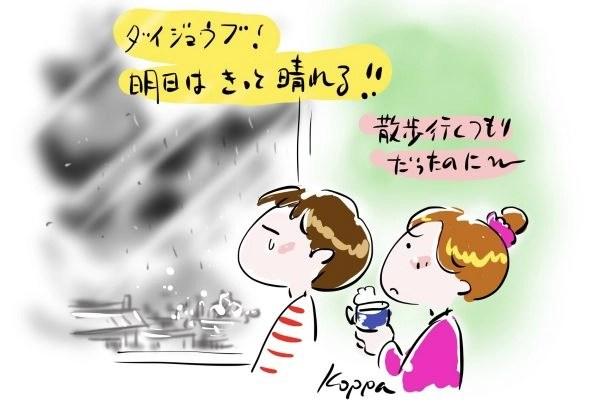 4月の底冷えする雨の日