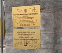 В Сербии разрисовали свастикой венгерское посольство