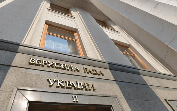 НАПК раздало 110 млн гривен шести партиям