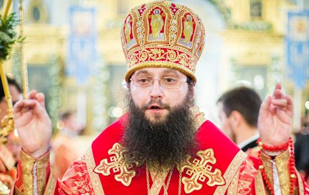 В УПЦ МП пропонують відлучити від церкви Вселенського патріарха