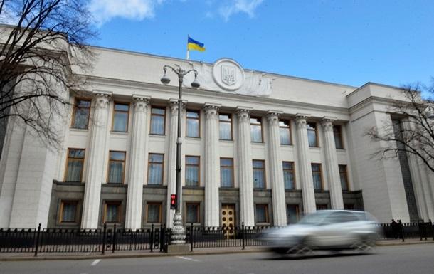Rada announces confusion with Poroshenko's decrees