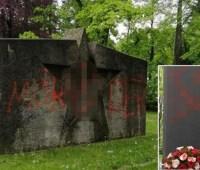 В Германии осквернили советский мемориал - СМИ