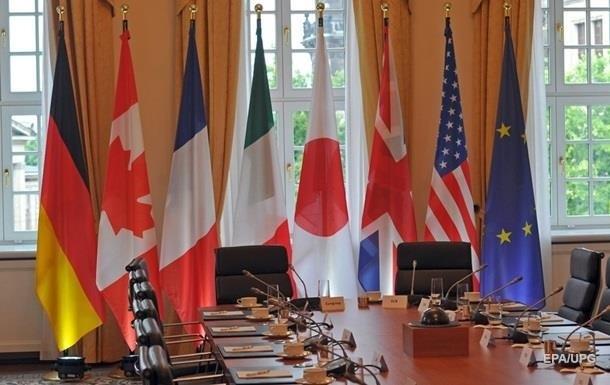 У G7 зробили заяву щодо України