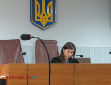 судья Татьяна Головина