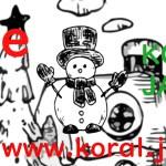 クリスマスイブ コラルジャパン
