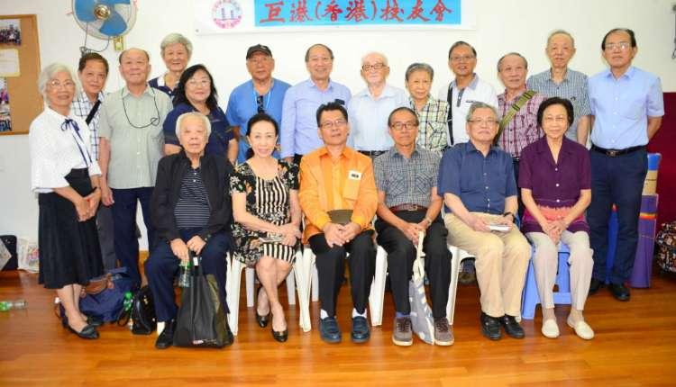香港印尼研究学社同人和嘉宾合影