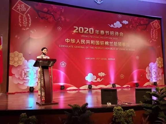 中国驻棉兰总领事邱薇薇