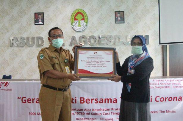 山东魏桥集团宏发韦立氧化铝公司向印尼当地政府捐款捐物