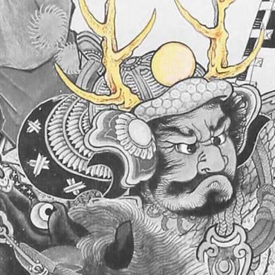 El samurai barbudo - Koda Rohan