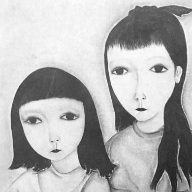 La cigarra del octavo día - Mitsuyo Kakuta
