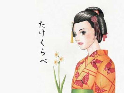 editorial-catalana-lapislatzuli-literatura-japonesa-800x600