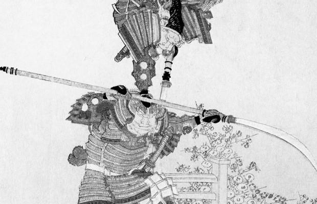 El cantar de Heike-Koratai-620x400