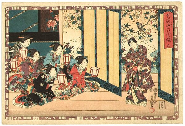 Ilustracion del antiguo Japon