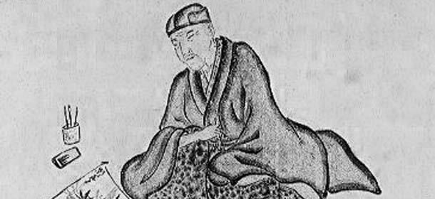 Matsuo Basho - pseudonimo Matsuo Chuemon Munefusa