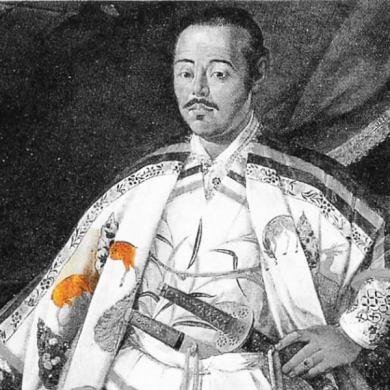 Historia del apellido Japon