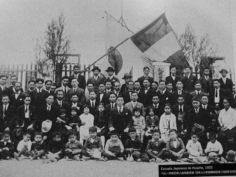 Japoneses en Perú: la relación histórica entre Perú y Japón