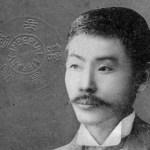 Chidori Books publica 'Musashino', de Kunikida Doppo