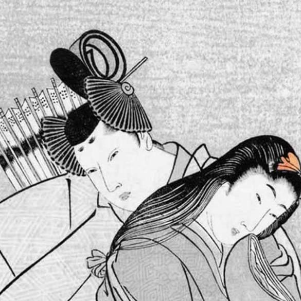 La historia de un ciego - Junichiro Tanizaki