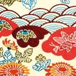'Violeta agreste': Chiyo y su visión del haiku