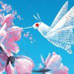 'Sakura. Diccionario de cultura japonesa': necesario e imprescindible