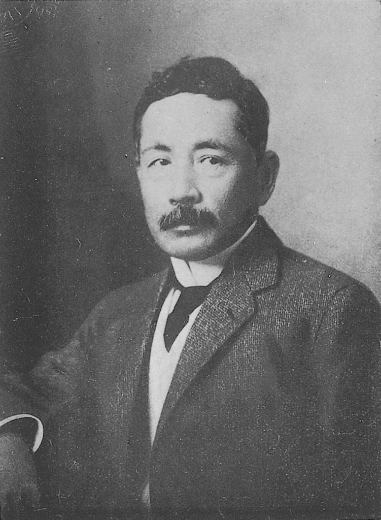 Natsume Soseki - Mi individualismo