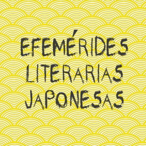 Efemérides literarias japonesas