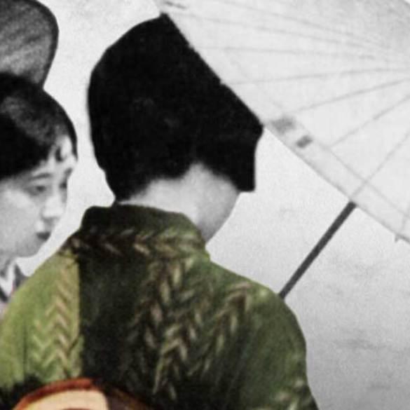 Máscaras femeninas - Fumiko Enchi