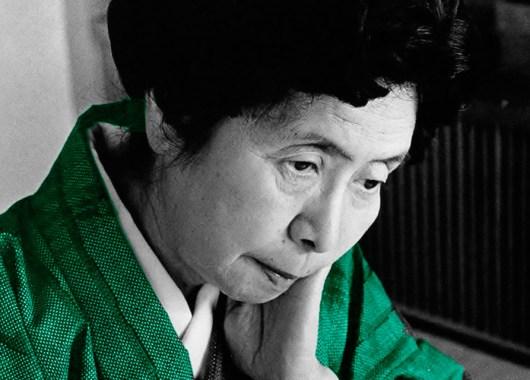 Los años de espera - Fumiko Enchi