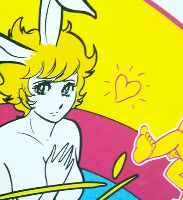 Mi vida sexual y otros relatos eróticos, de Shotaro Ishinomori