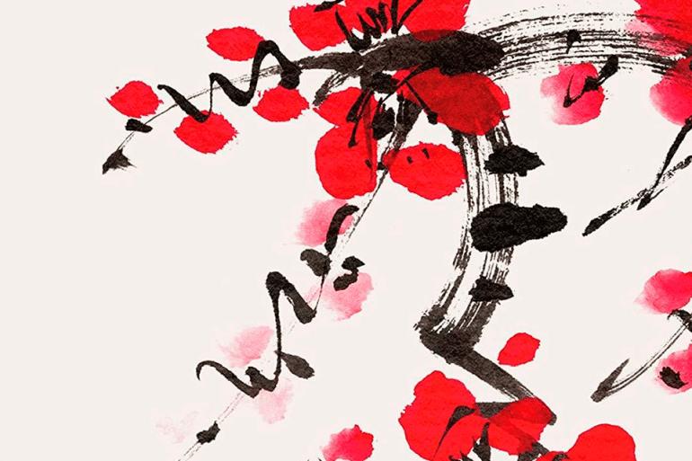 Shiawase-do, de Alex Pler