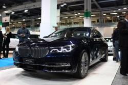 BMW 7er Plug-in Hybrid. Testwahrscheinlichkeit: Gering