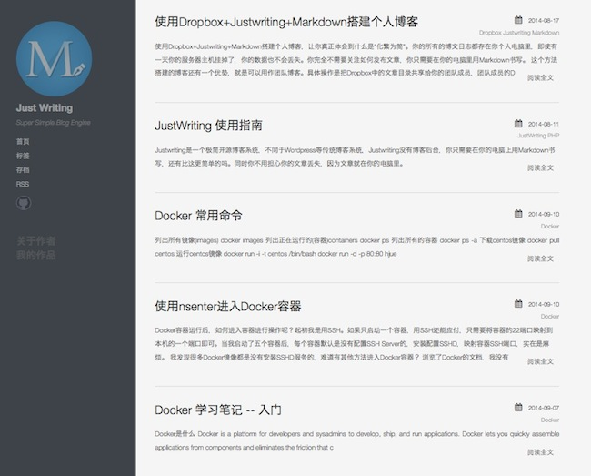 justwriting1 JustWriting   Votre blog 100% Markdown (et sans base de données)