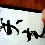 字がドンドン上達する練習方法6選!綺麗で上手な字を書こう!
