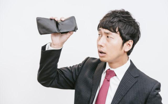 「貧乏な人」の画像検索結果