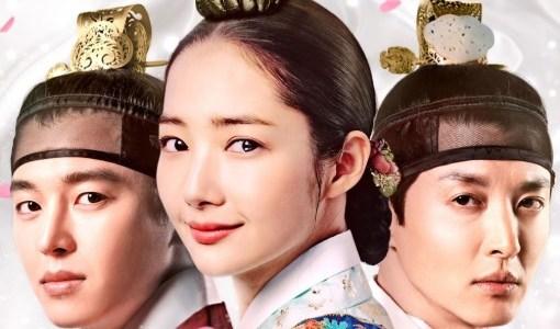 韓国ドラマ「七日の王妃」のキャストやあらすじ、無料で全話視聴する方法は?