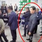 '붕괴 참사' 학동4구역 재개발 개입 의혹 문흥식은 누구?
