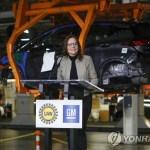 "GM, 반도체 부족에 직접 구매로 선회…""공급망에 변화줄 것"""