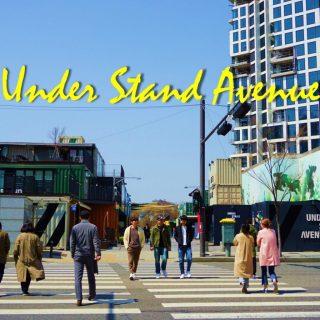 under stand avenue