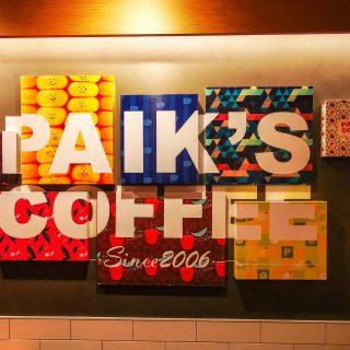 Paik's Coffee: An Inexpensive Coffee Chain
