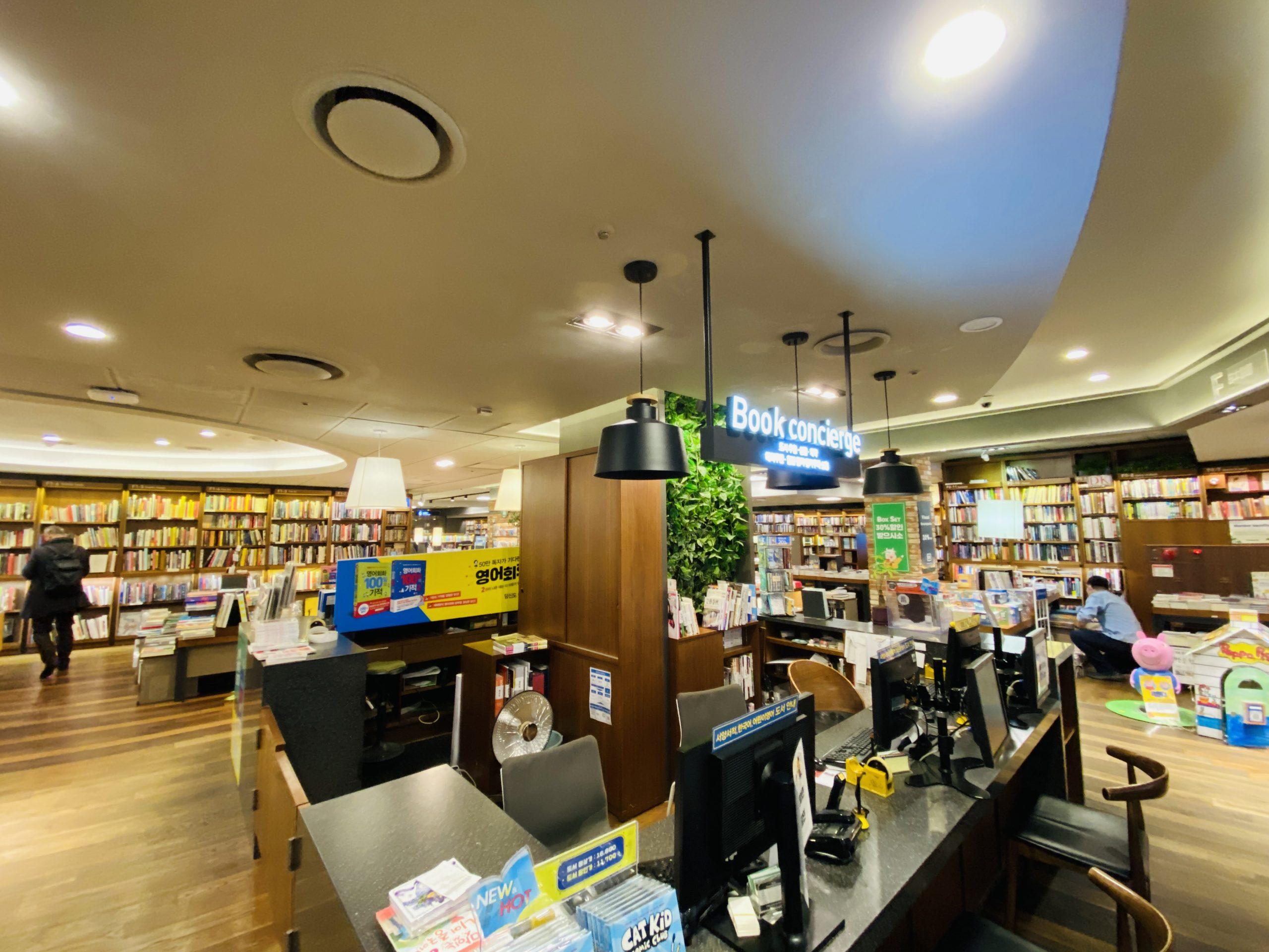 Korea's Largest Bookstore Chain: Kyobo Bookstore