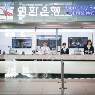 where to exchange your currency to korean won