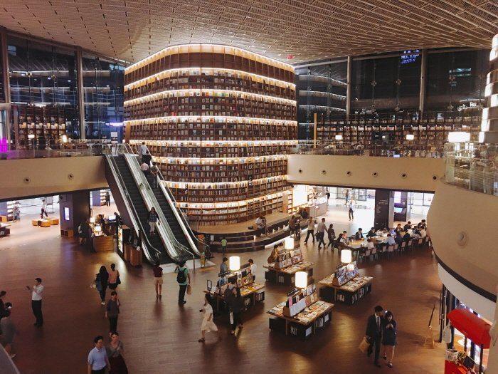 starfield coex mall