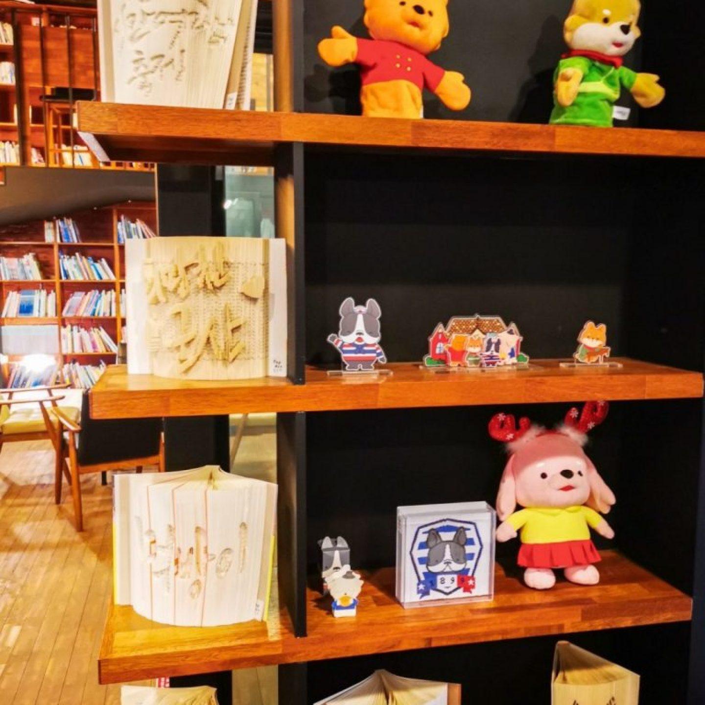 Must visit cafe in Gunsan