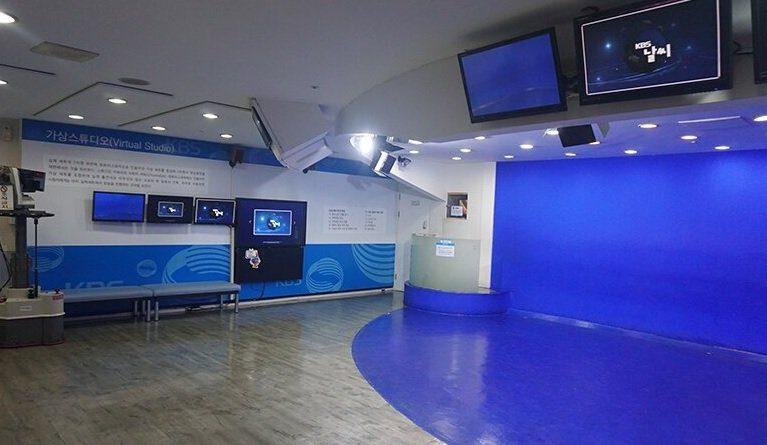 KBS On Experience Hall