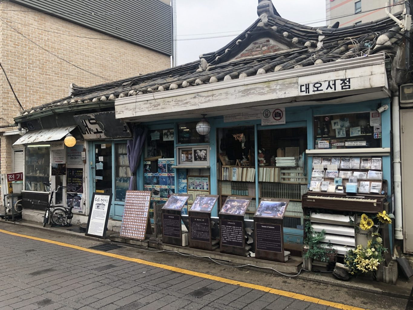 Places to visit in Hyoja-dong, Seochon